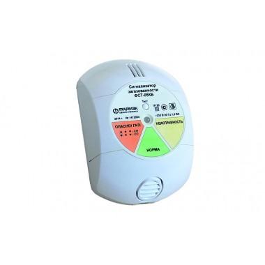 Сигнализаторы загазованности ФСТ-05-КБ (СО+СН4)
