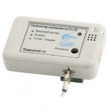 СЗ-1-2С сигнализатор загазованности природным газом